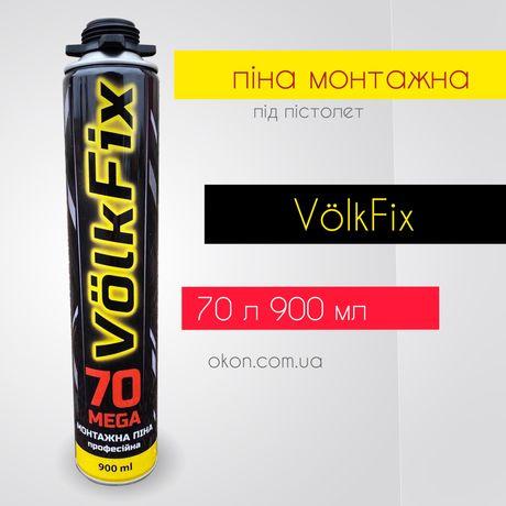 VölkFix Піна монтажна 70L 900 ml пена монтажная