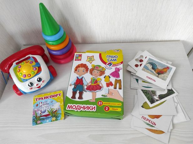 Пакет детских игрушек 1-3 года игра на магнитах пирамидка телефон