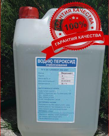 Очищенная перекись водорода 35% 50% Химия для бассейна
