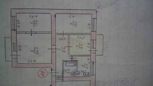 Без комиссии продам квартиру возле Интуриста БЦ(бульвар центральный) 4