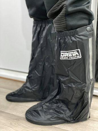 Wodoodporne osłony na buty ORINA