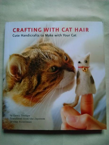Книга Crafting with cat hair на англійській мові