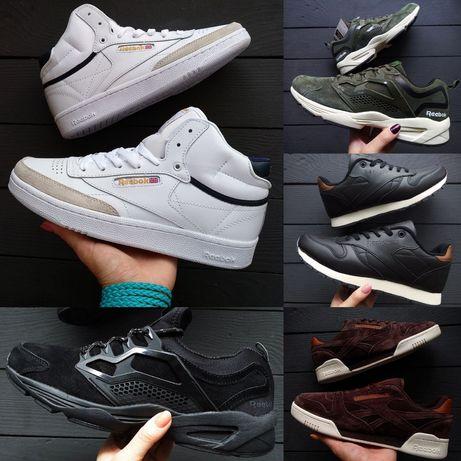 Скидка на последние пары мужских кроссовок Reebok 7 моделей