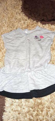 Bluzeczka tunika 92