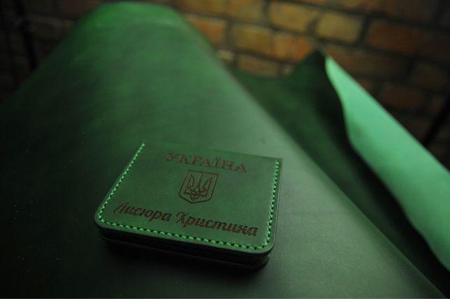 Обложка на ID паспорт.