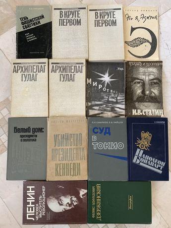 Книги о политике
