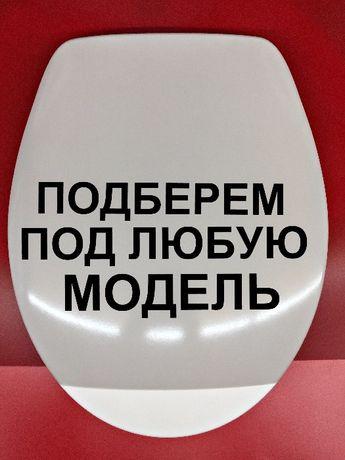 Сиденье для унитаза Cersanit ROCA JIKA COLOMBO KOLO Vidima ЕGO RAK IDO