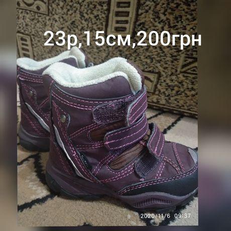 Зимние ботинки сапоги термо 23р