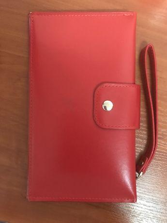 Тот самый красный кошелек для денег