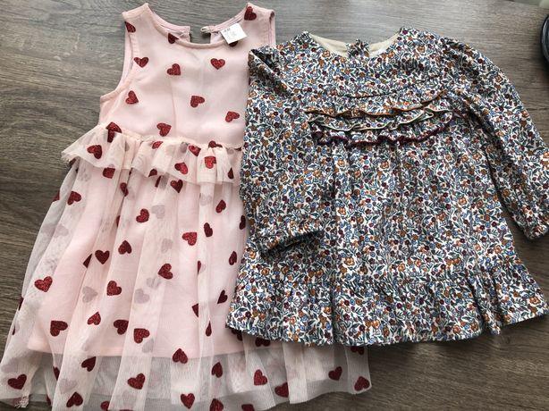 Плаття Zara та HM