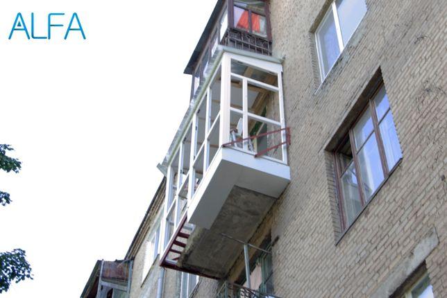 *Alfa.kr.ua* Окна, Комплексный ремонт балкона (Кривой Рог)