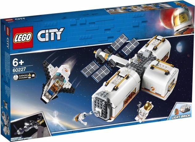 «Лунная космическая станция» LEGO City (60227)