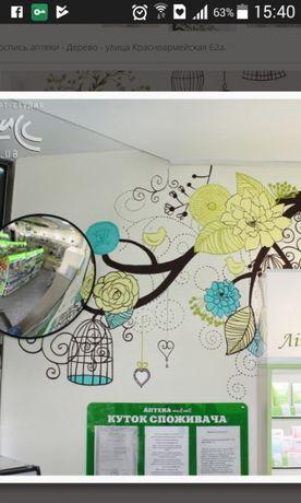 Декоративная роспись стен и прочего!Художественные работы