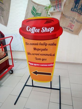 Продам штендр, спотикач вуличний в формі стакана для кафе кав'ярні