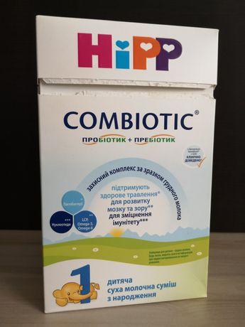 Детская сухая молочная смесь HIPP Combiotic 1