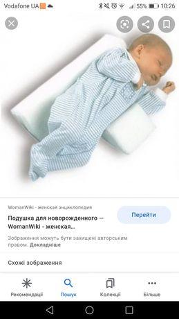 Ортопедична подушка для немовля
