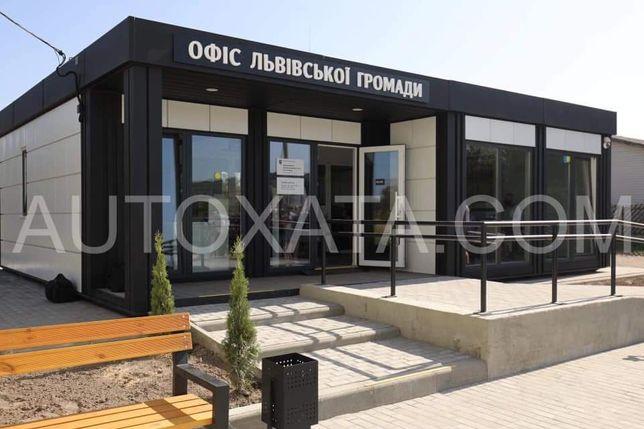 М294 Маф, офіс, центр продаж, торгоивий павільйон,вагончик Львів