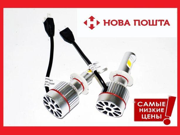 Комплект светодиодных автомобильных LED ламп Н 7 3000к, 4300к, 5000к