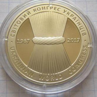 Монета НБУ 5 гривен Украины 50 лет Мировому конгрессу украинцев