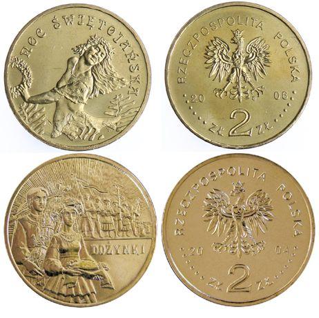 Moneta, Monety 2 zł x 2 szt z serii Polski Rok Obrzędowy