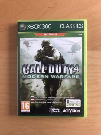 Call Of Duty 4 | XBOX 360