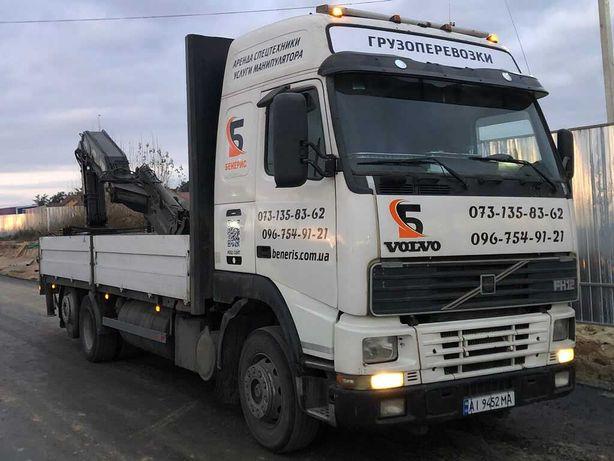 Продам грузовик 15 тонн с манипулятором 10 тонн HIAB 260