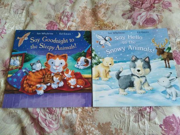 Книги на английском языке для детей. Say hello, say goodnight.
