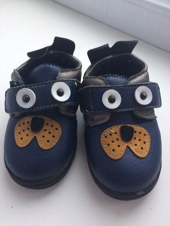 Туфли-красовки