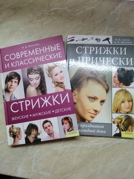 Книги для навчання