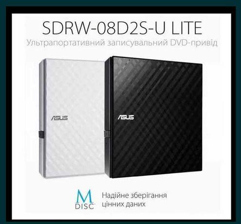 внешний пишущий привод USB-dvdRW-Новый в коробке