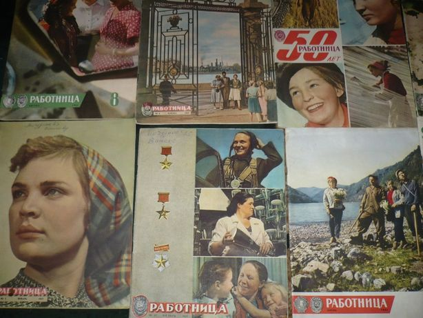 Старые журналы СССР