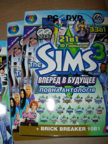 The Sims 3, Симс 3 Полная антология 33 в 1. PC-DVD. Новые, магазин
