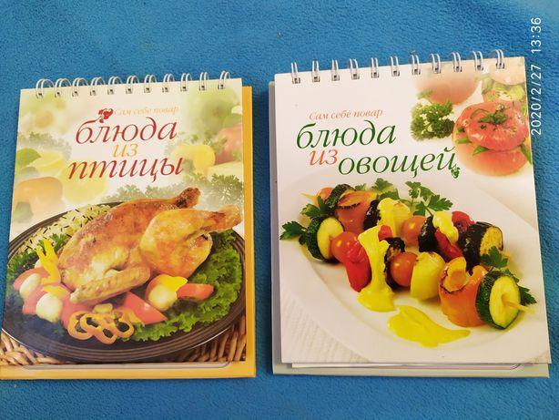Книги кулинарии новые