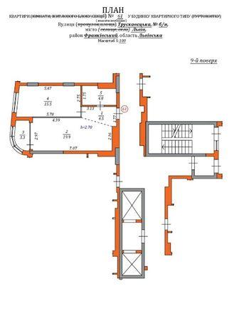 Продаж квартири в ЖК Парус Смарт - 47,5 м2. Без комісії!