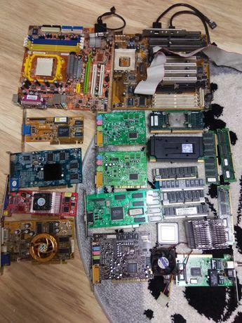 Części komputerowe stare, zabytki