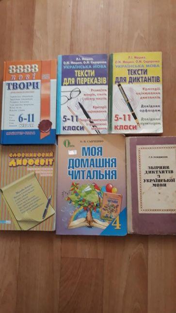 книги к вашему досугу