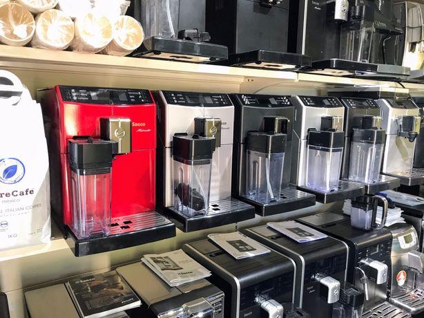Кофемашини, кофеварки , кавоварки saeco