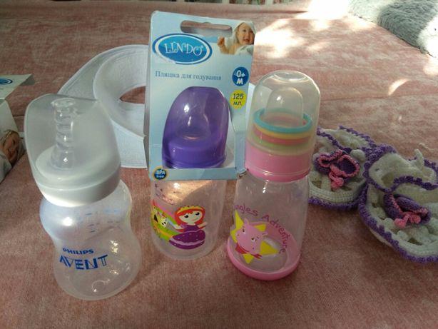 Бутылочки для кормления/ пляшки для годування+подарунки!