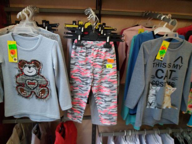 Towar polskie ubranka dziecięce ceny hurtowe likwidacja sklepu