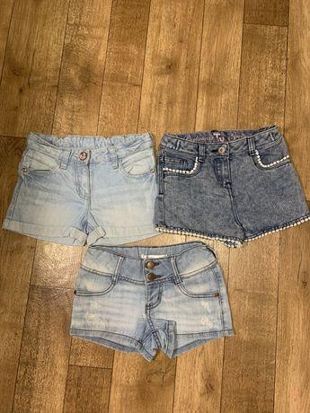 3 шт-200 Шорты джинсовые 6 лет 116 см детские next tu h&m gloria jeans