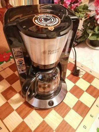 AKTUALNE Ekspres przelewowy do kawy Russell Hobbs Adventure + FILTRY
