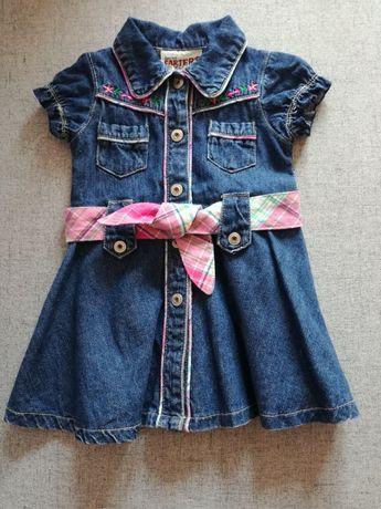 Sukienka z kolorowym paskiem dla dziewczynki