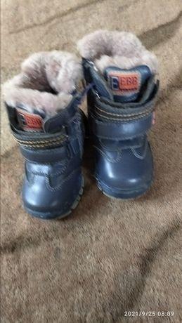Ботиночки децкие