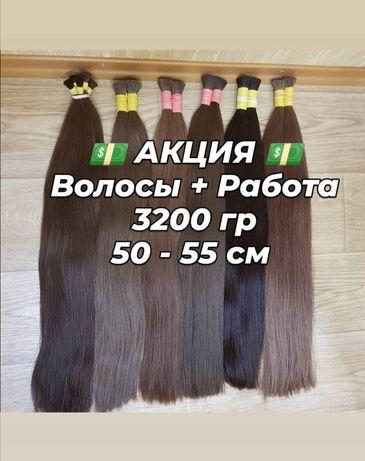 Наращивание волос!коррекция волос!снятие волос!волосы для наращивания!