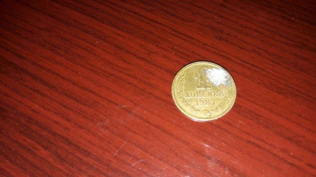 Монета номиналом 1 копейка 1983 года