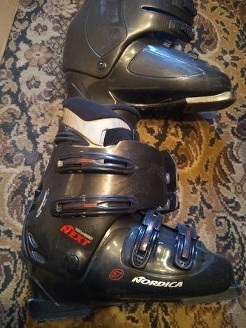 Buty narciarskie NORDICA R 29.5