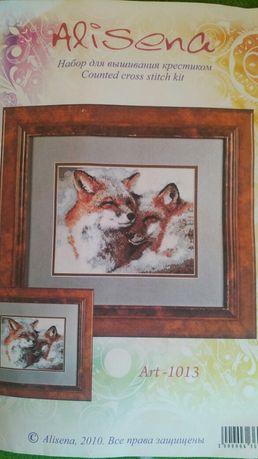 Набор для вышивки крестом лисы