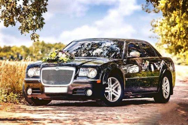 Авто на свадьбу.Аренда авто.Свадебный прокат!!!Chrysler 300 C