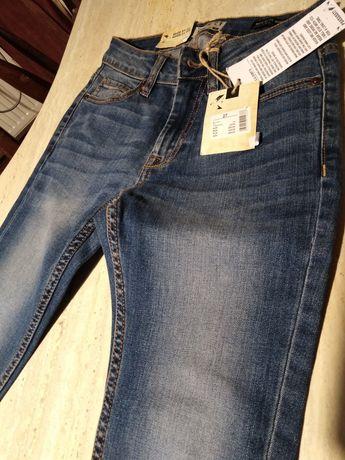 Spodnie dżinsy męskie chłopięce nowe