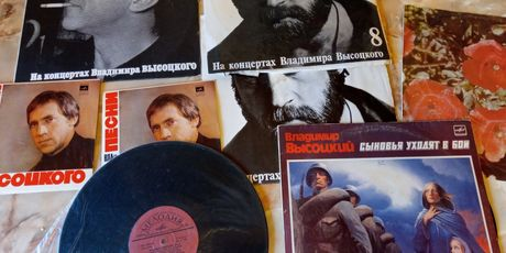 Пластинки Высоцкого